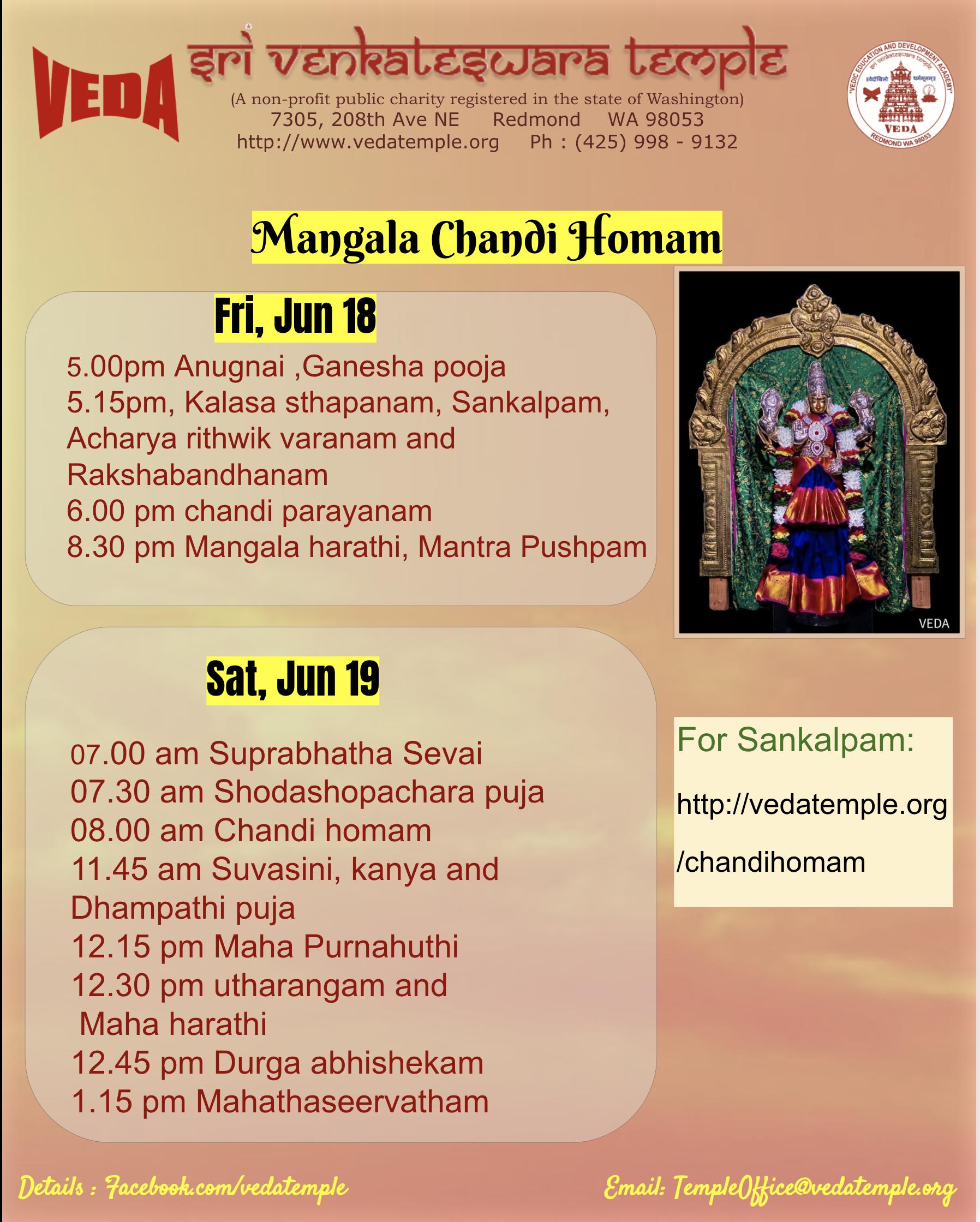 Mangala Chandi Homam - Jun 2021
