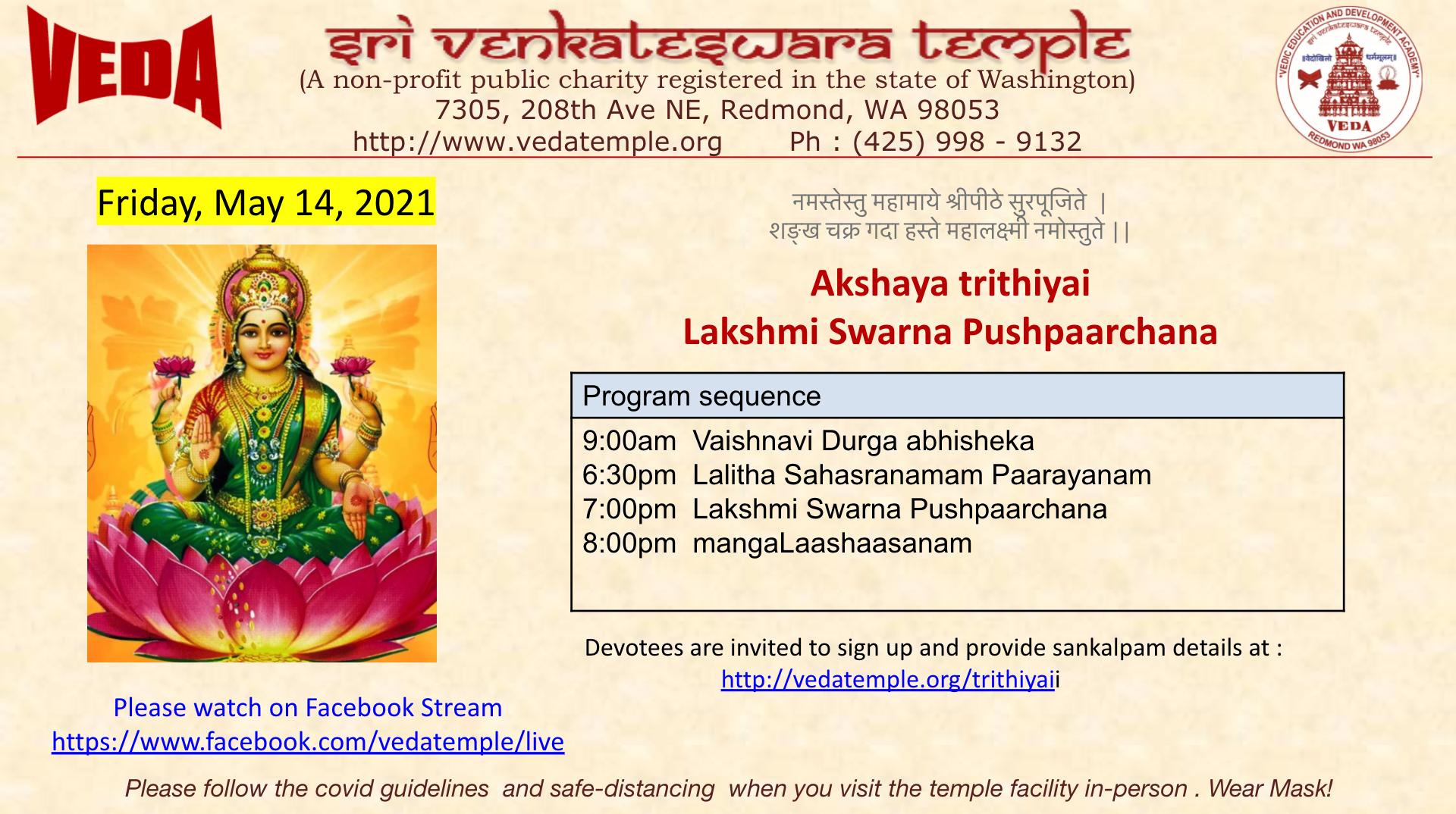 Akshaya Trithiyai - Swarna Pushparchana