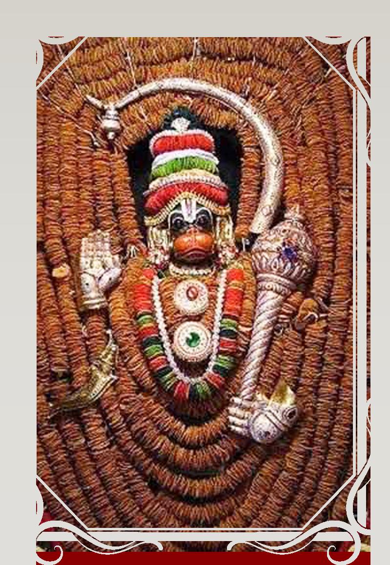Hanuman Vadamala