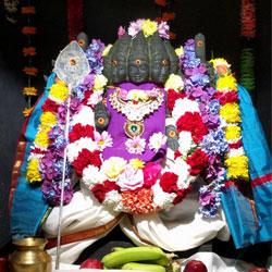 Trishati